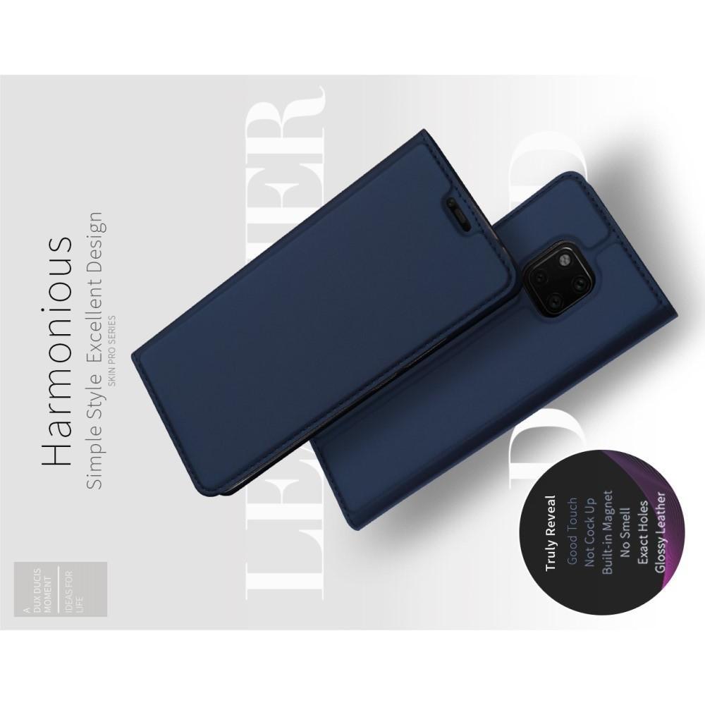 Тонкий Флип Чехол Книжка с Скрытым Магнитом и Отделением для Карты для Huawei Mate 20 Pro Синий