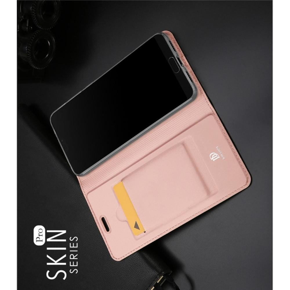 Тонкий Флип Чехол Книжка с Скрытым Магнитом и Отделением для Карты для Huawei P20 Розовое Золото