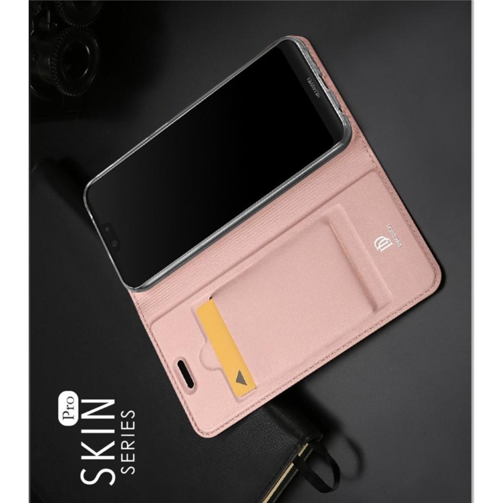 Тонкий Флип Чехол Книжка с Скрытым Магнитом и Отделением для Карты для Huawei P20 lite Розовое Золото