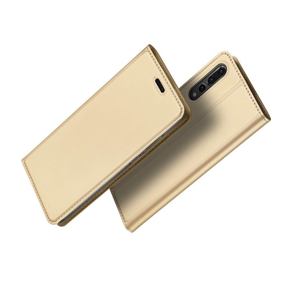 Тонкий Флип Чехол Книжка с Скрытом Магнитом и Отделением для Карты для Huawei P20 Pro Золотой