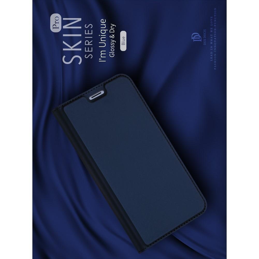 Тонкий Флип Чехол Книжка с Скрытым Магнитом и Отделением для Карты для Sony Xperia L3 Синий