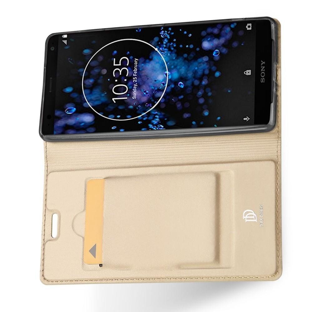 Тонкий Флип Чехол Книжка с Скрытым Магнитом и Отделением для Карты для Sony Xperia XZ2 Premium Золотой