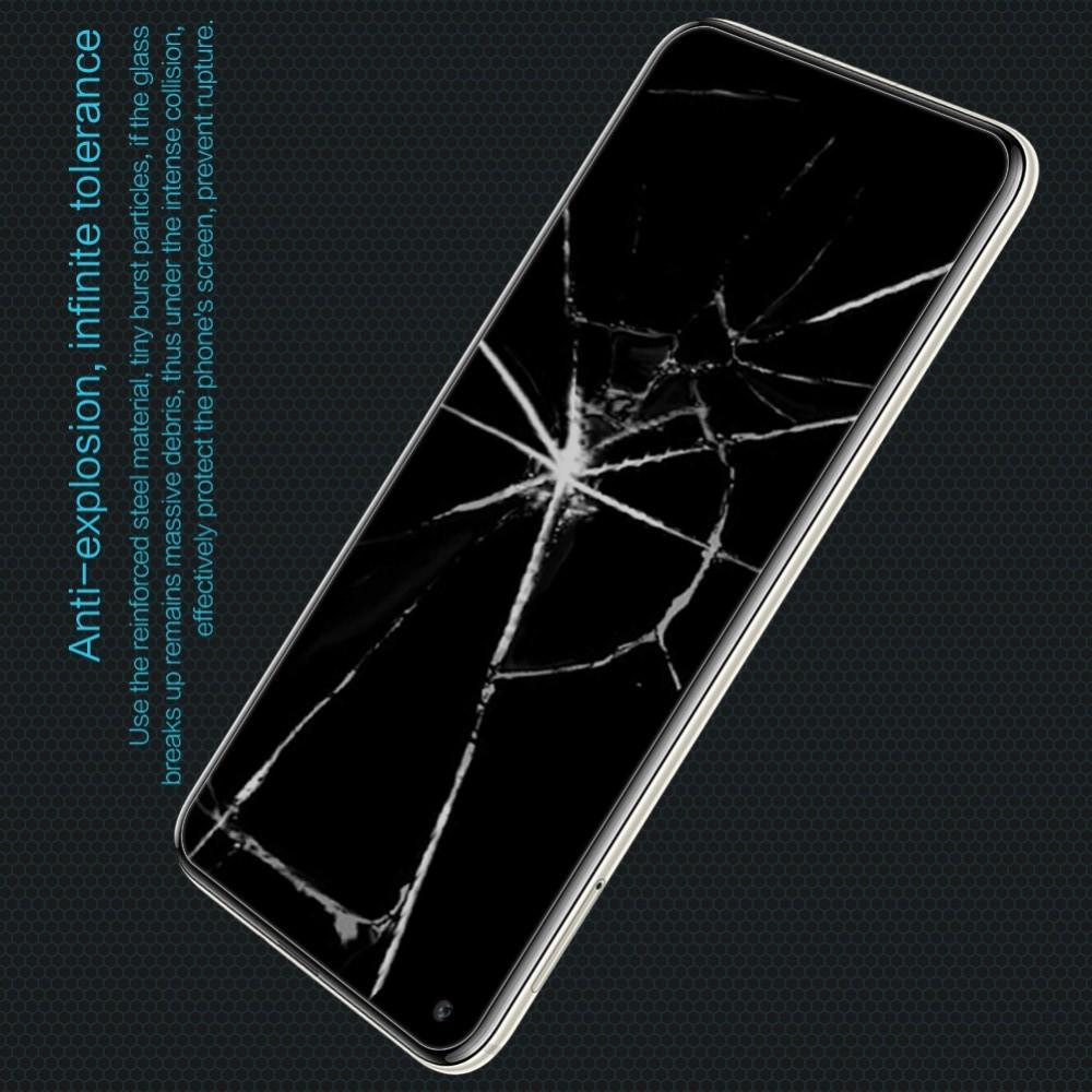 Закаленное Защитное Олеофобное NILLKIN H Прозрачное стекло на экран Huawei Nova 4