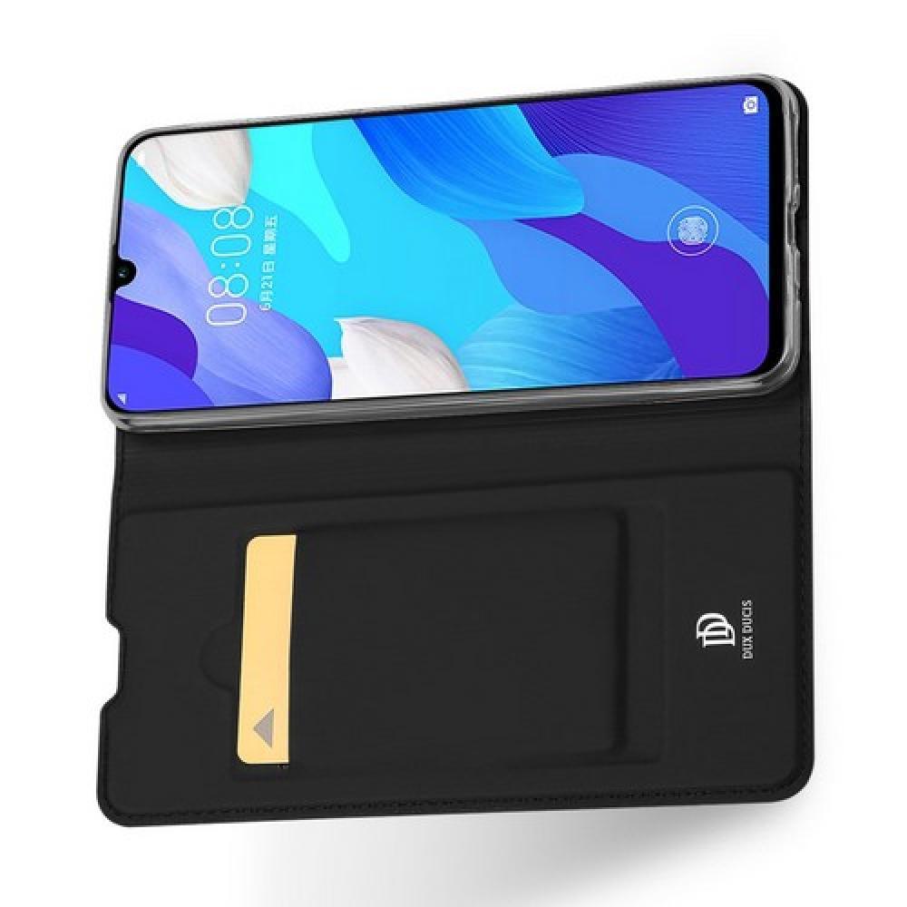 Тонкий Флип Чехол Книжка с Скрытым Магнитом и Отделением для Карты для Huawei Nova 5 Черный