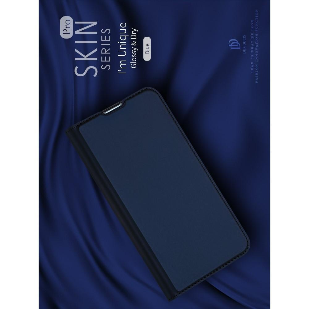 Тонкий Флип Чехол Книжка с Скрытым Магнитом и Отделением для Карты для Vivo V15 Синий