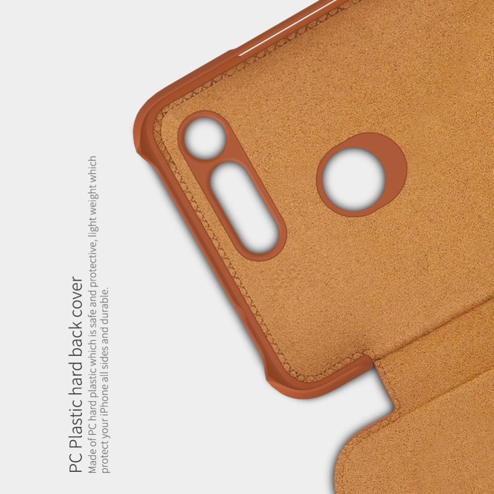 Тонкий Флип NILLKIN Qin Чехол Книжка для Huawei Honor View 20 (V20) Коричневый