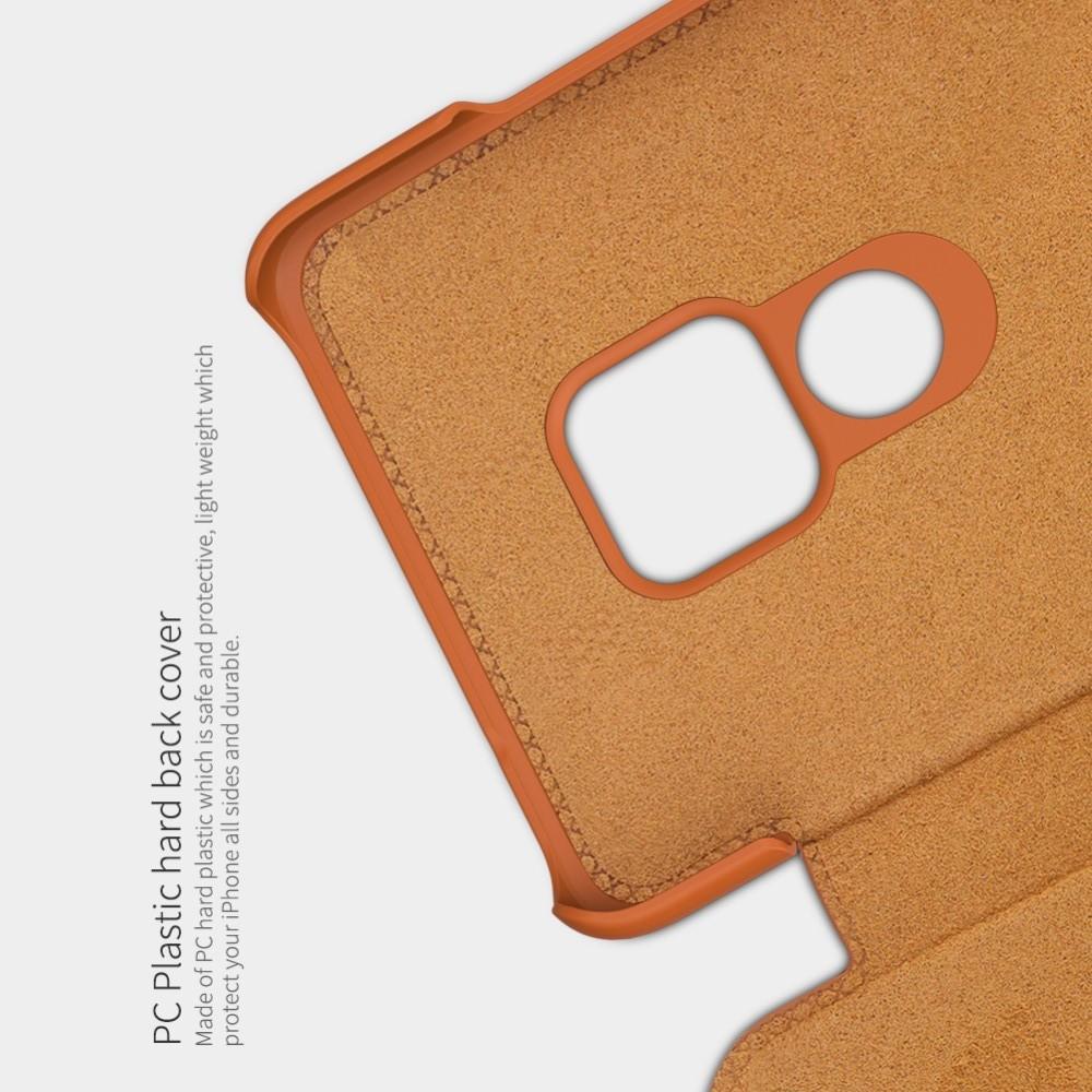 Тонкий Флип NILLKIN Qin Чехол Книжка для Huawei Mate 20 Коричневый