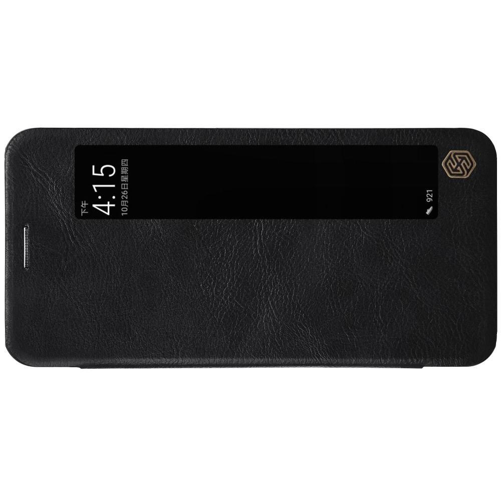 Тонкий Флип NILLKIN Qin Чехол Книжка для Huawei P20 Черный