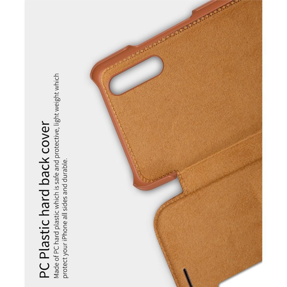 Тонкий Флип NILLKIN Qin Чехол Книжка для Huawei P20 Коричневый
