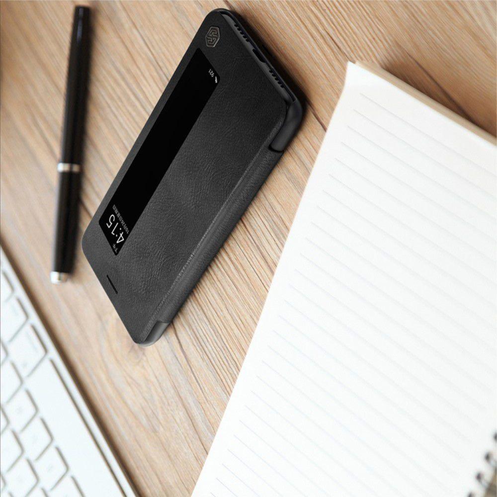 Тонкий Флип NILLKIN Qin Чехол Книжка для Huawei P20 Pro Черный