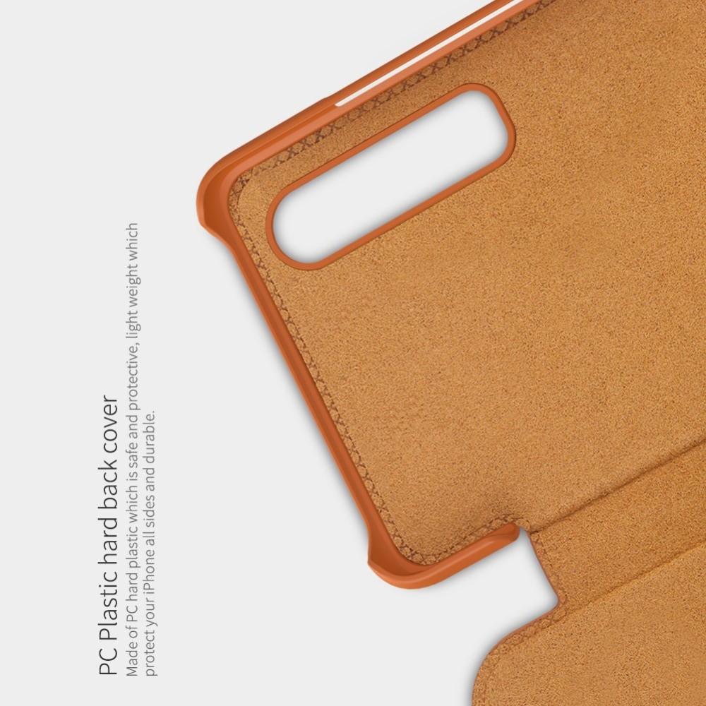 Тонкий Флип NILLKIN Qin Чехол Книжка для Huawei P30 Коричневый