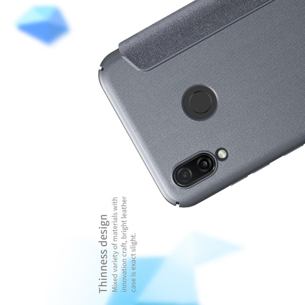 Тонкий Флип NILLKIN Sparkle Горизонтальный Боковой Чехол Книжка для Huawei Honor Play Серый