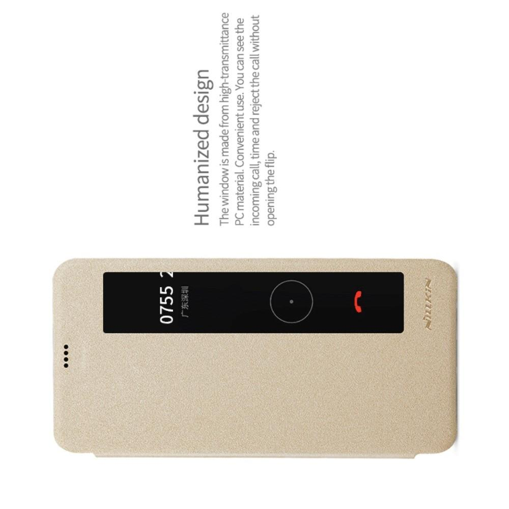 Тонкий Флип NILLKIN Sparkle Горизонтальный Боковой Чехол Книжка для Huawei P20 Золотой