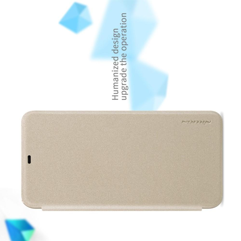 Тонкий Флип NILLKIN Sparkle Горизонтальный Боковой Чехол Книжка для Huawei P20 lite Золотой
