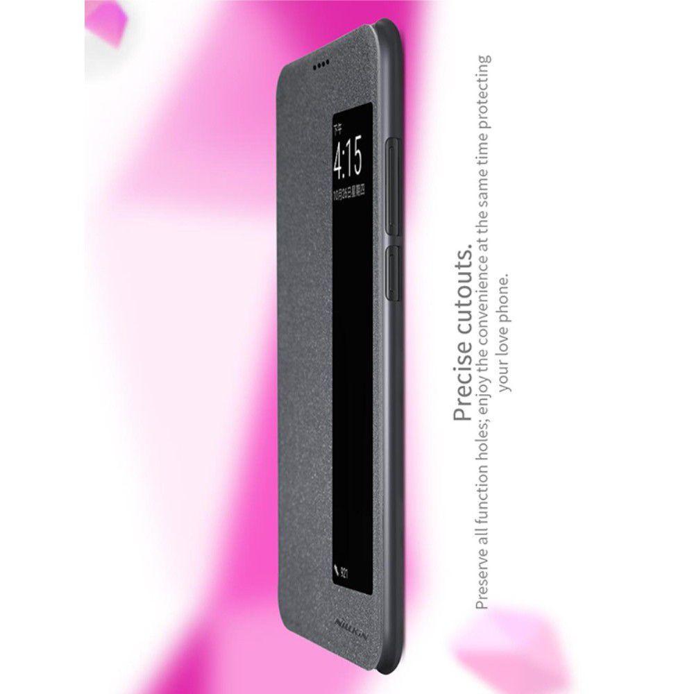Тонкий Флип NILLKIN Sparkle Горизонтальный Боковой Чехол Книжка для Huawei P20 Pro Серый