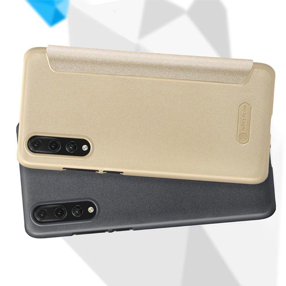 Тонкий Флип NILLKIN Sparkle Горизонтальный Боковой Чехол Книжка для Huawei P20 Pro Золотой