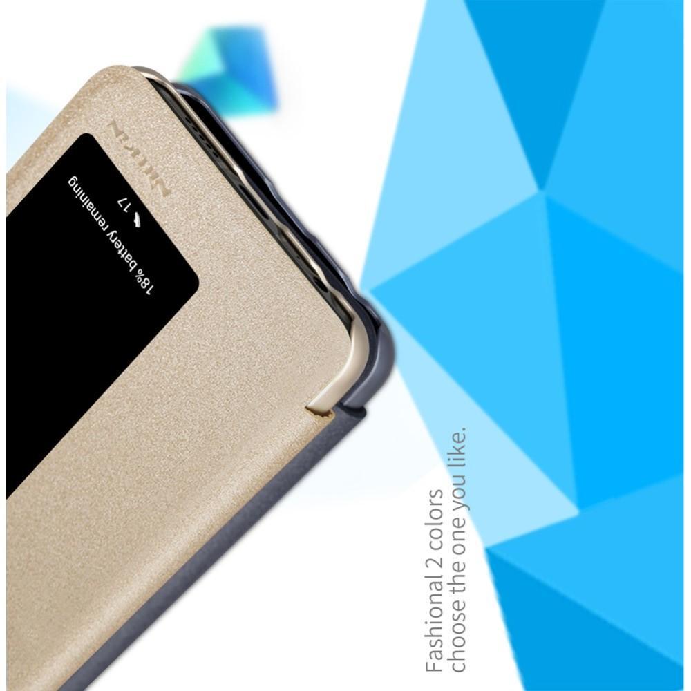 Тонкий Флип NILLKIN Sparkle Горизонтальный Боковой Чехол Книжка для Huawei P30 Золотой