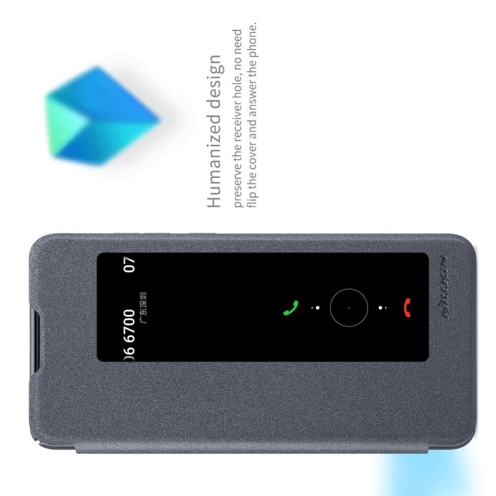 Тонкий Флип NILLKIN Sparkle Горизонтальный Боковой Чехол Книжка для Huawei P30 Серый