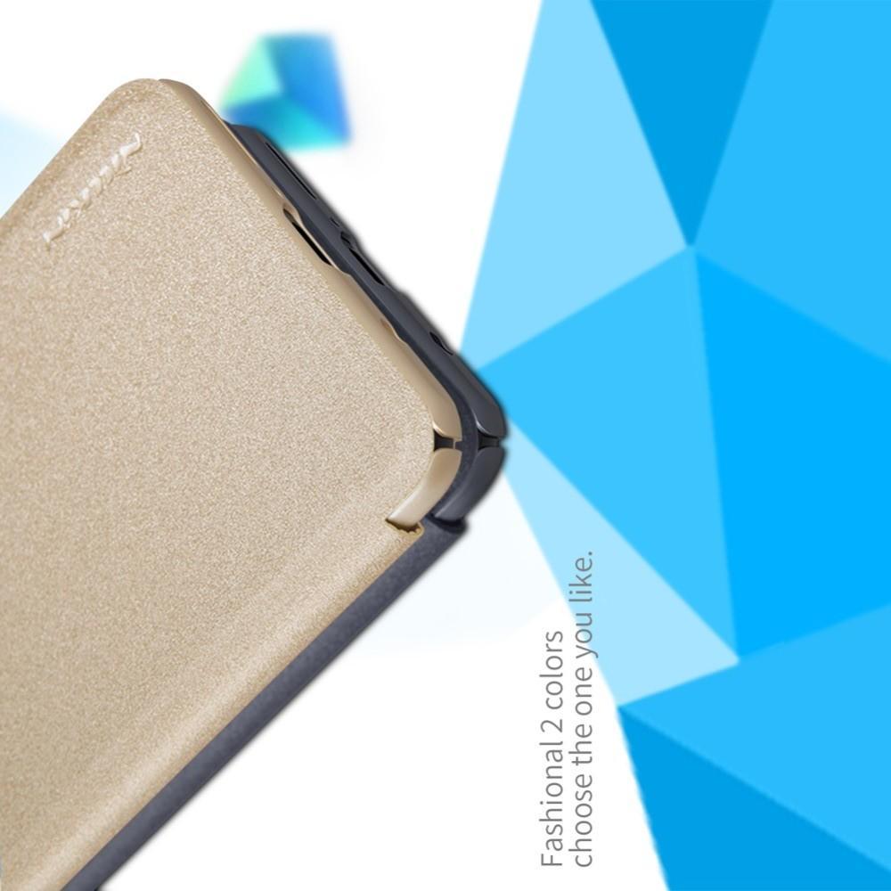 Тонкий Флип NILLKIN Sparkle Горизонтальный Боковой Чехол Книжка для Huawei P30 Lite Золотой