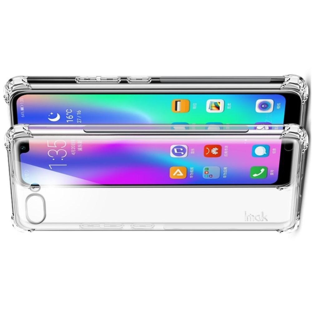 Ударопрочный бронированный IMAK чехол для Huawei Honor 10 с усиленными углами прозрачный + защитная пленка на экран