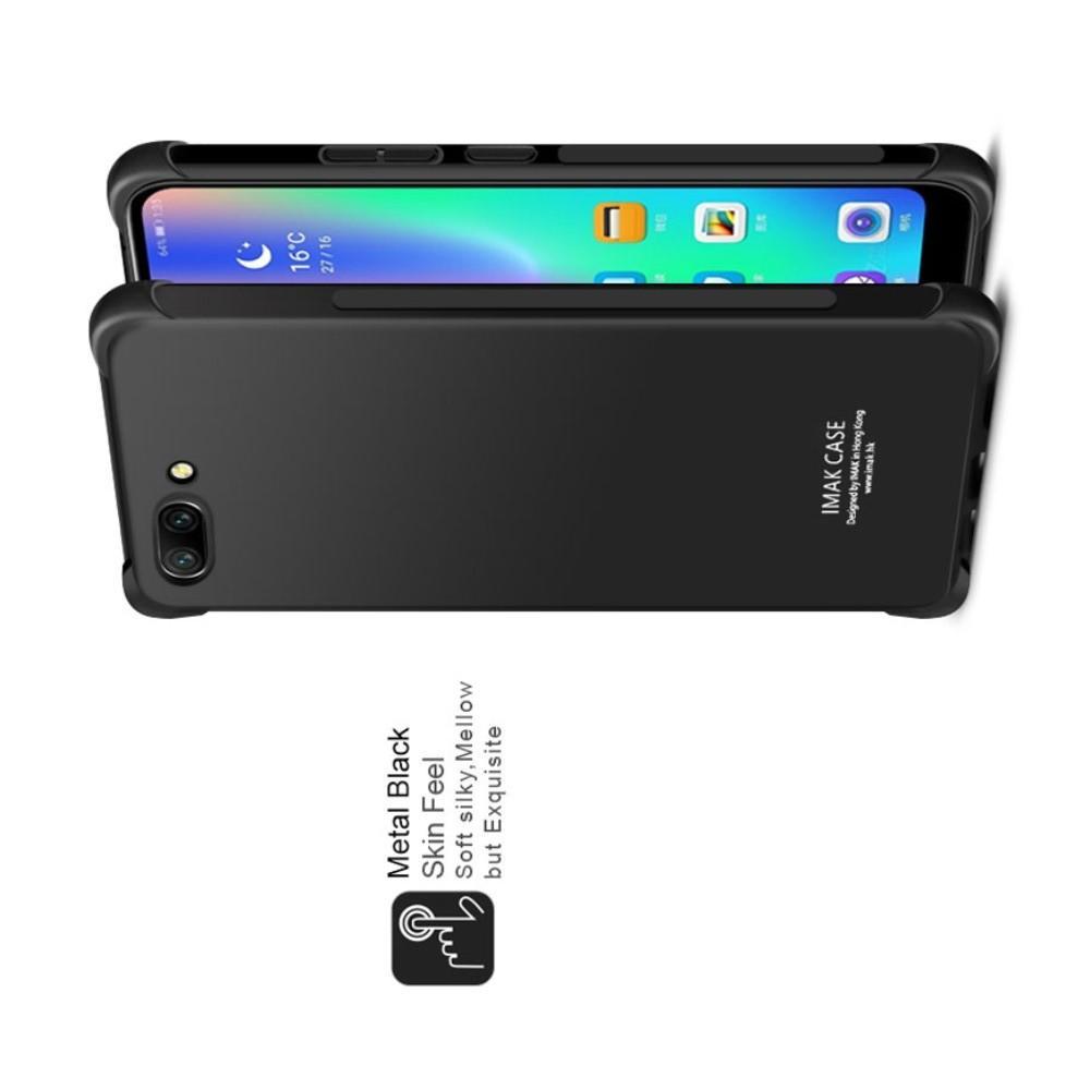 Ударопрочный бронированный IMAK чехол для Huawei Honor 10 с усиленными углами черный + защитная пленка на экран