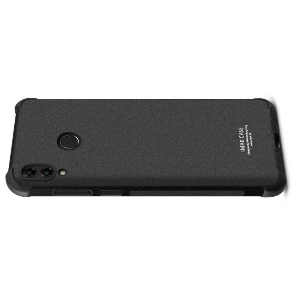 Ударопрочный бронированный IMAK чехол для Huawei Honor 8C с усиленными углами песочно-черный + защитная пленка на экран