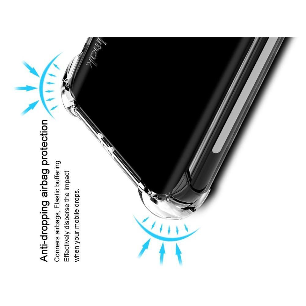 Ударопрочный бронированный IMAK чехол для Huawei Honor 8C с усиленными углами прозрачный + защитная пленка на экран