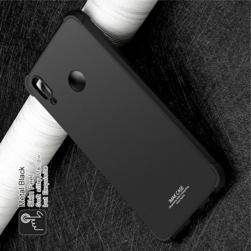 Ударопрочный бронированный IMAK чехол для Huawei Honor 8X с усиленными углами черный + защитная пленка на экран