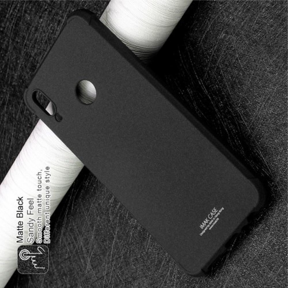 Ударопрочный бронированный IMAK чехол для Huawei Honor 8X с усиленными углами песочно-черный + защитная пленка на экран
