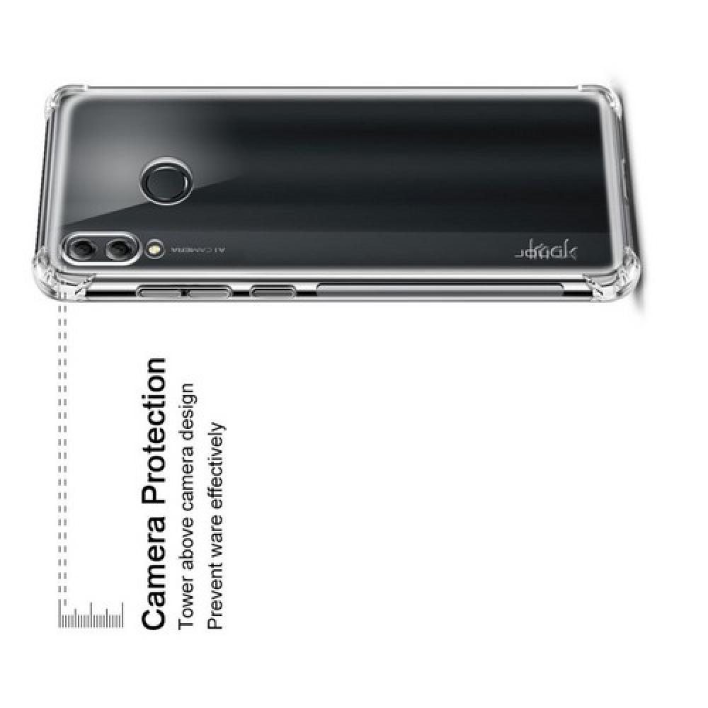 Ударопрочный бронированный IMAK чехол для Huawei Honor 8X с усиленными углами прозрачный + защитная пленка на экран