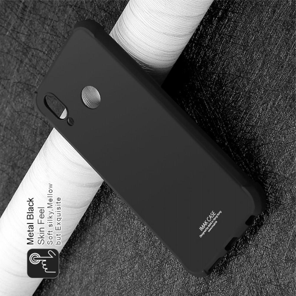 Ударопрочный бронированный IMAK чехол для Huawei Honor Play с усиленными углами черный + защитная пленка на экран