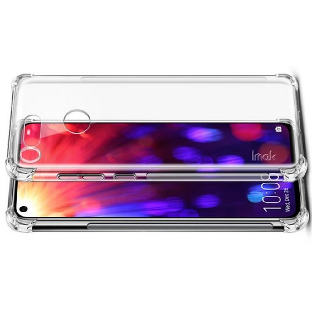 Ударопрочный бронированный IMAK чехол для Huawei Honor View 20 (V20) с усиленными углами прозрачный + защитная пленка на экран