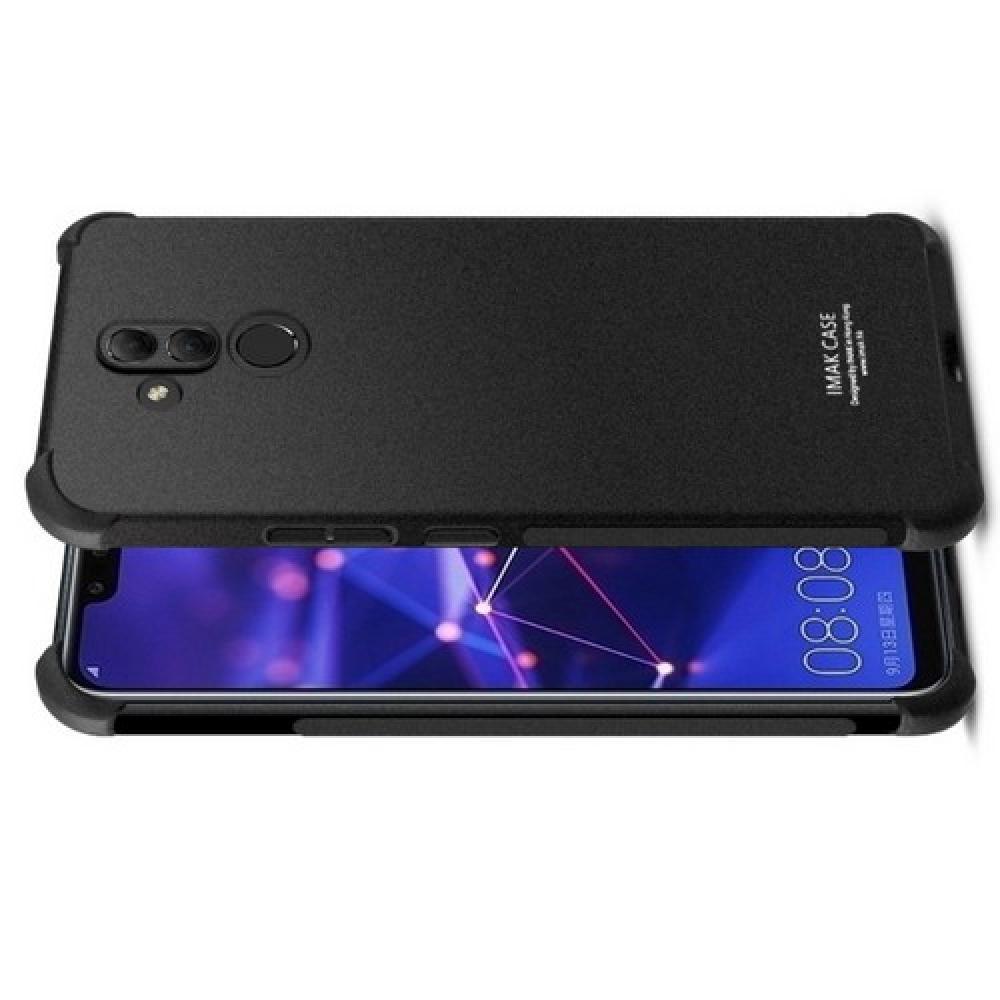 Ударопрочный бронированный IMAK чехол для Huawei Mate 20 Lite с усиленными углами песочно-черный + защитная пленка на экран