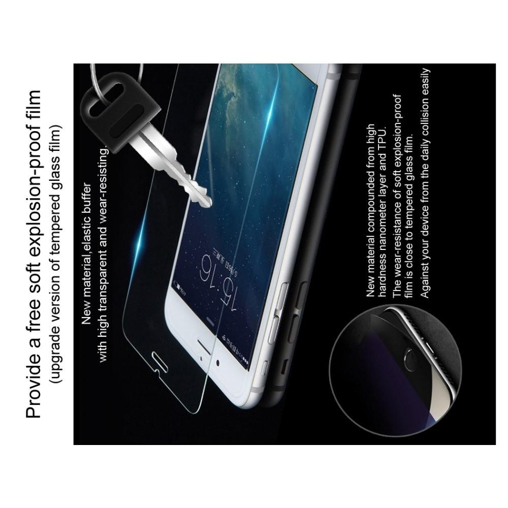 Ударопрочный бронированный IMAK чехол для Huawei Mate 20 с усиленными углами черный + защитная пленка на экран