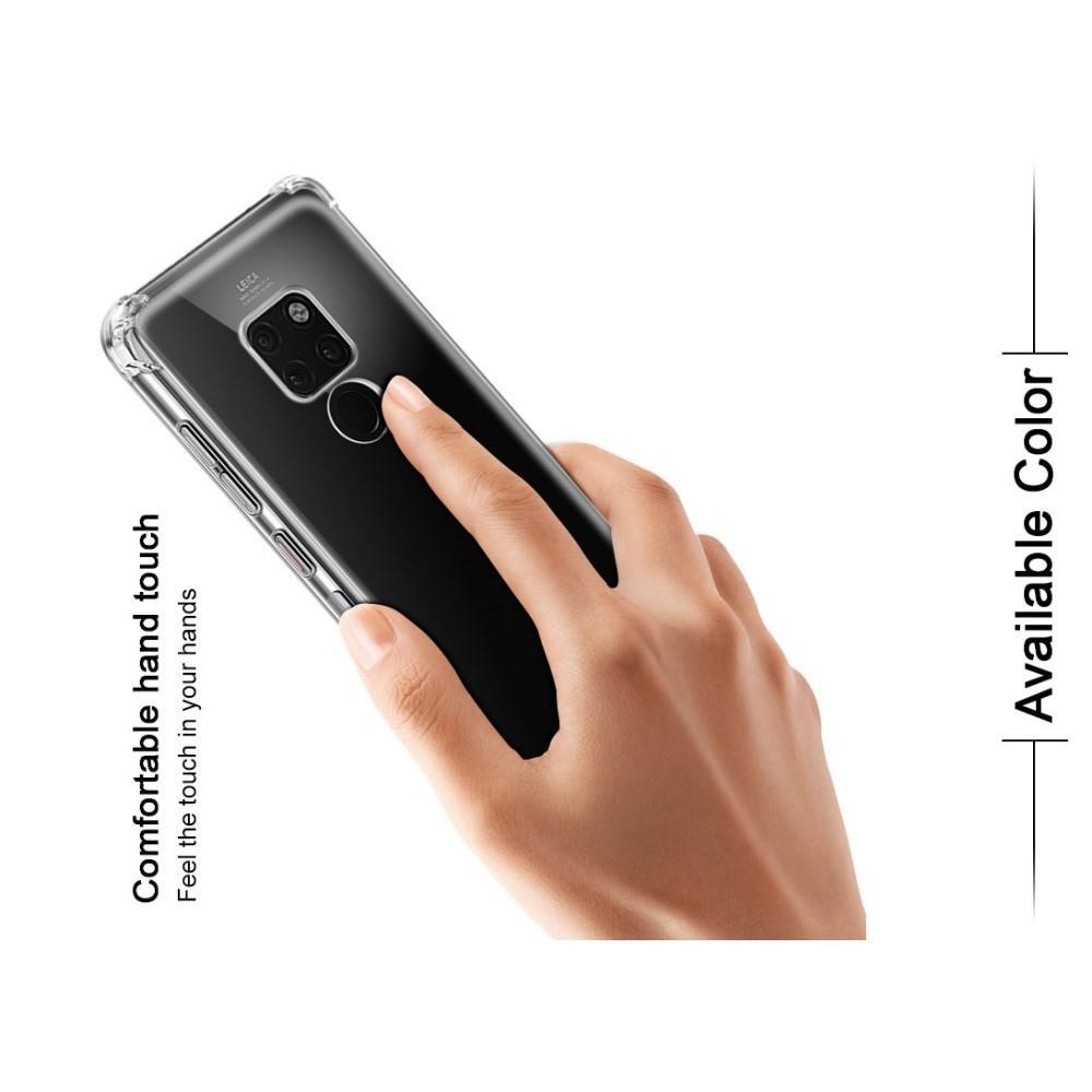 Ударопрочный бронированный IMAK чехол для Huawei Mate 20 с усиленными углами прозрачный + защитная пленка на экран