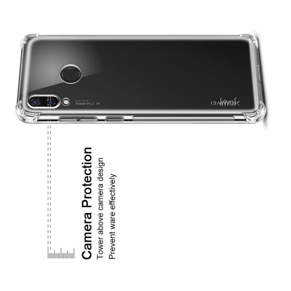 Ударопрочный бронированный IMAK чехол для Huawei nova 3 с усиленными углами прозрачный + защитная пленка на экран