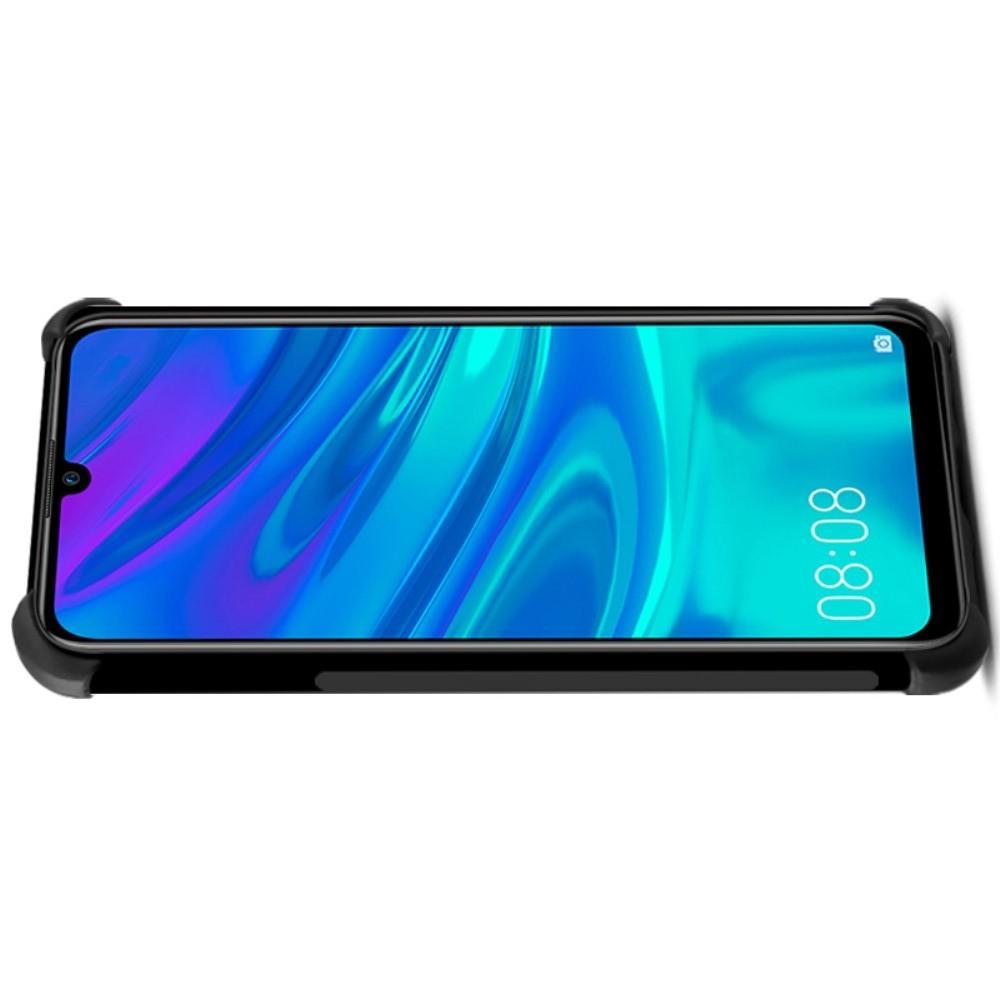Ударопрочный бронированный IMAK чехол для Huawei P smart+ / Nova 3i с усиленными углами черный + защитная пленка на экран