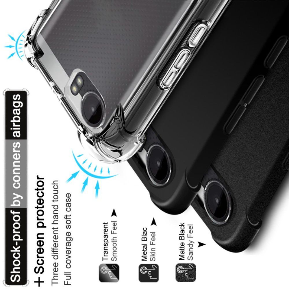 Ударопрочный бронированный IMAK чехол для Huawei P20 Pro с усиленными углами черный + защитная пленка на экран