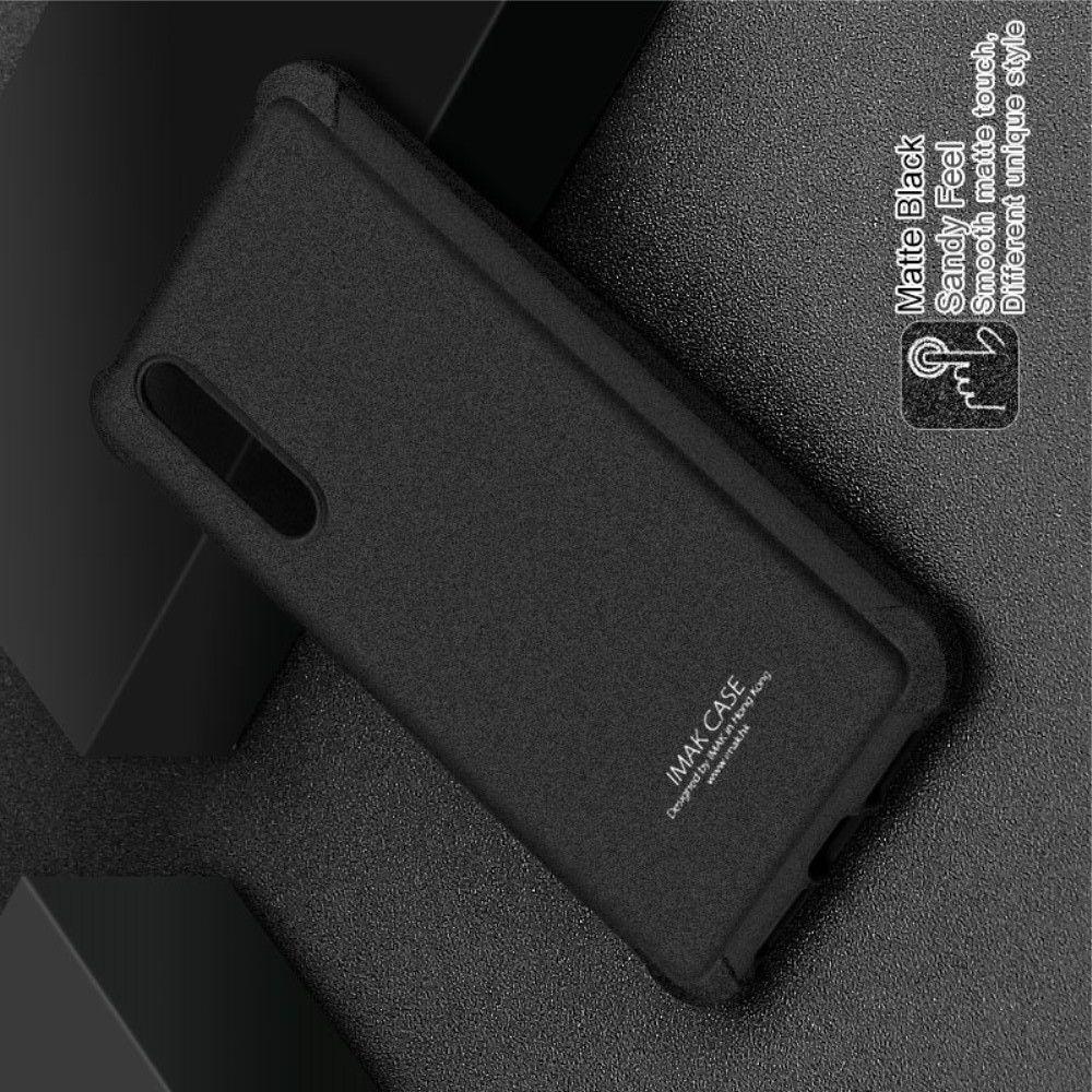 Ударопрочный бронированный IMAK чехол для Huawei P20 Pro с усиленными углами песочно-черный + защитная пленка на экран
