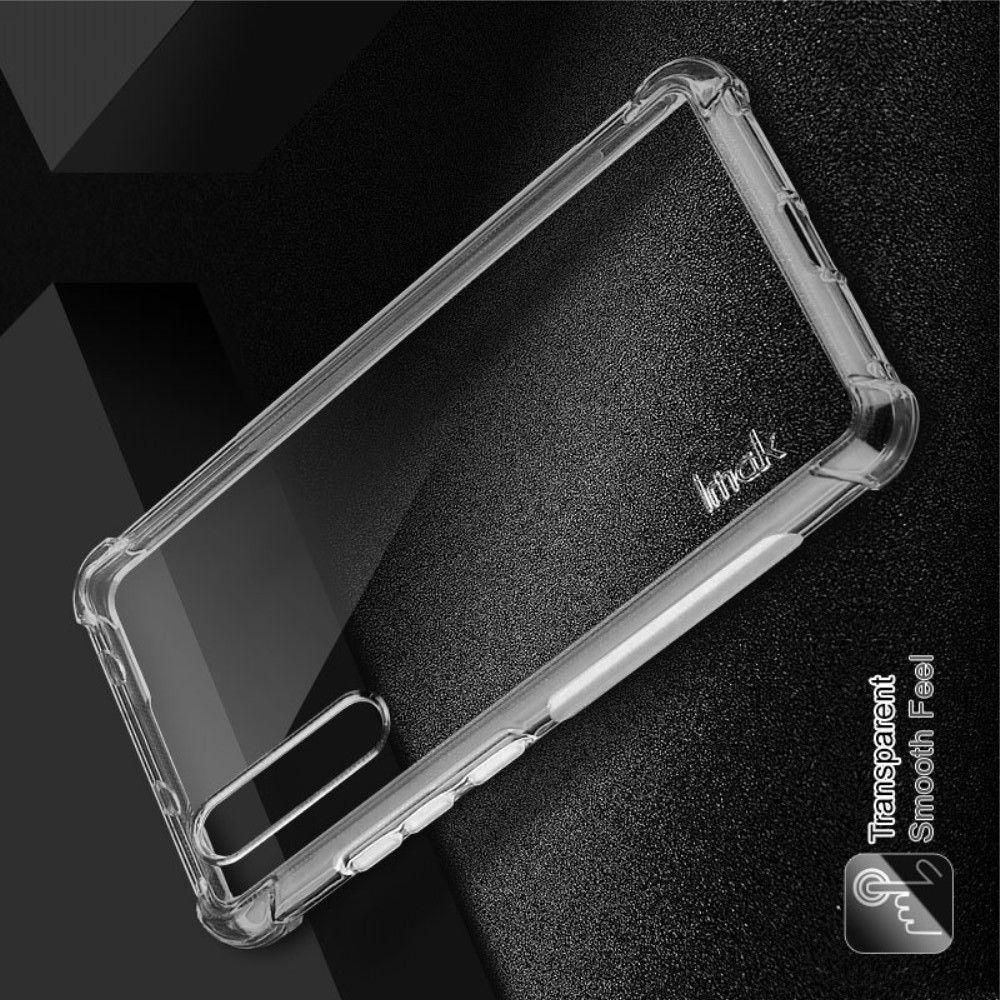 Ударопрочный бронированный IMAK чехол для Huawei P20 Pro с усиленными углами прозрачный + защитная пленка на экран