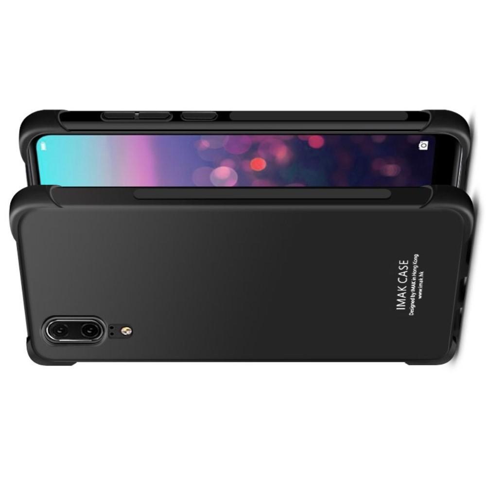 Ударопрочный бронированный IMAK чехол для Huawei P20 с усиленными углами черный + защитная пленка на экран