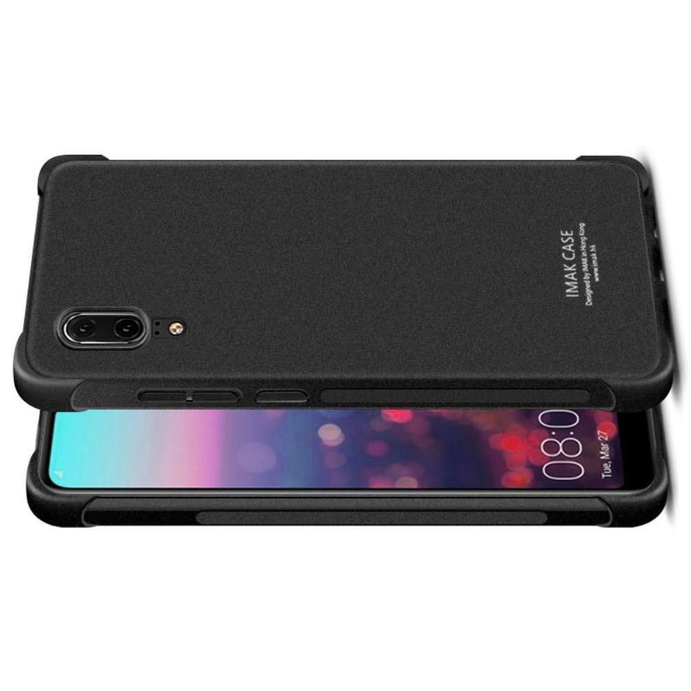 Ударопрочный бронированный IMAK чехол для Huawei P20 с усиленными углами песочно-черный + защитная пленка на экран