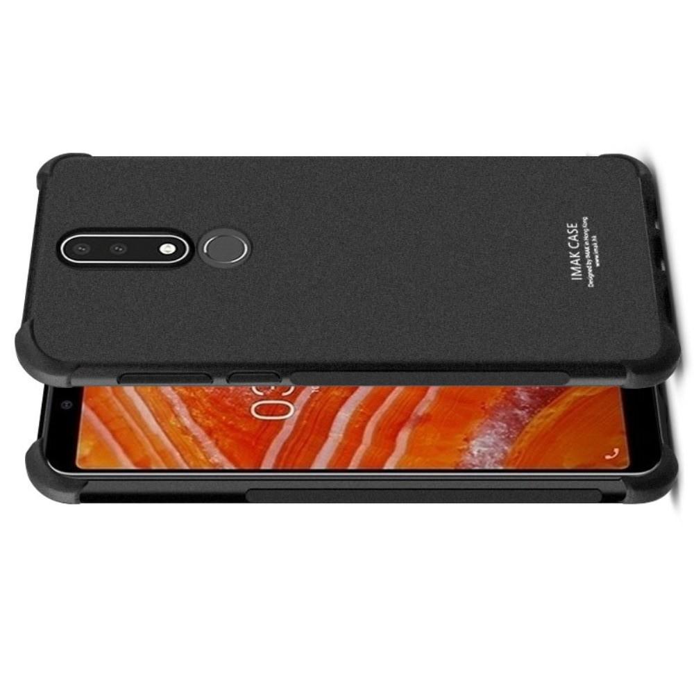 Ударопрочный бронированный IMAK чехол для Nokia 3.1 Plus с усиленными углами песочно-черный + защитная пленка на экран