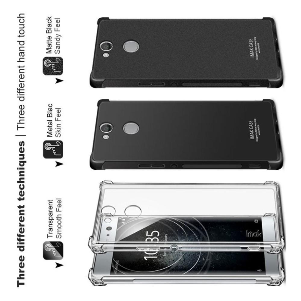 Ударопрочный бронированный IMAK чехол для Sony Xperia XA2 с усиленными углами песочно-черный + защитная пленка на экран