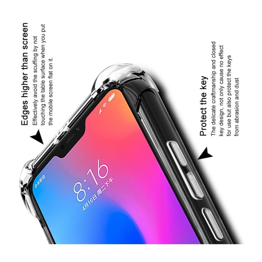 Ударопрочный бронированный IMAK чехол для Xiaomi Mi A2 Lite / Redmi 6 Pro с усиленными углами прозрачный + защитная пленка на экран