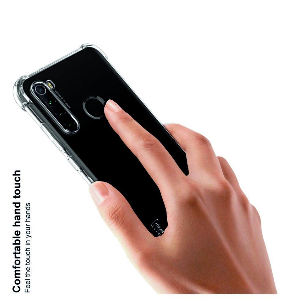 Ударопрочный бронированный IMAK чехол для Xiaomi Redmi Note 8 с усиленными углами песочно-черный + защитная пленка на экран