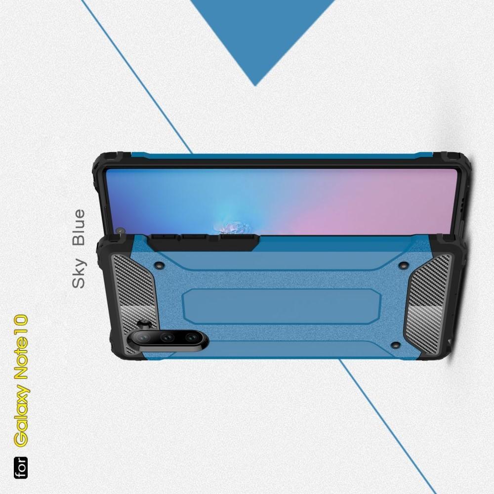 Ударопрочный Защитный Чехол Rugged Armor Guard Пластик + TPU для Samsung Galaxy Note 10 Красный