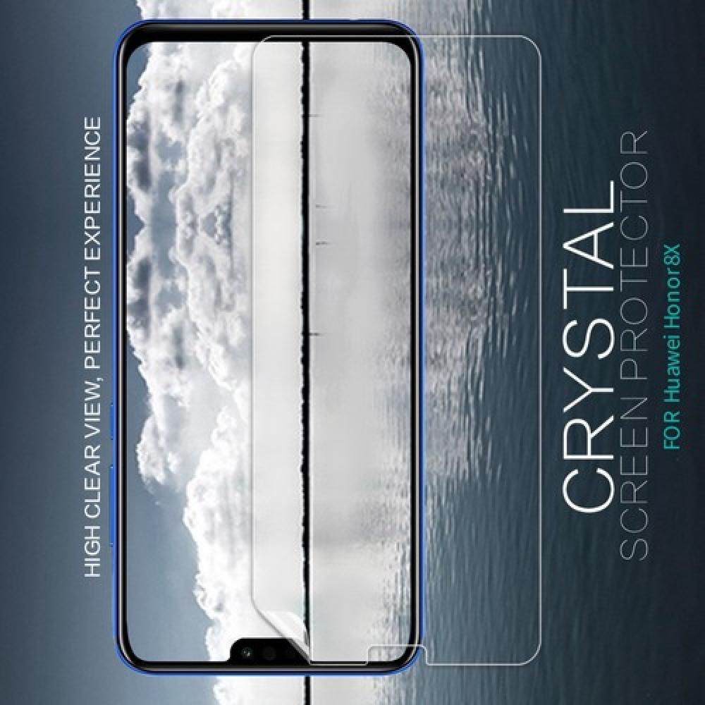 Ультра прозрачная глянцевая защитная пленка для экрана Huawei Honor 8X