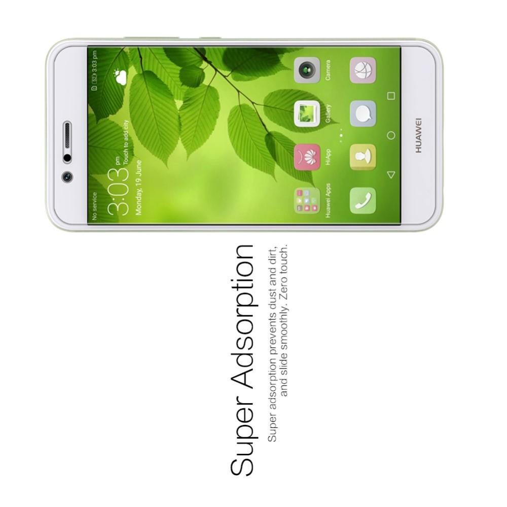 Ультра прозрачная глянцевая защитная пленка для экрана  Huawei Nova 2 Plus
