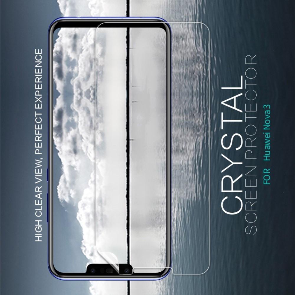 Ультра прозрачная глянцевая защитная пленка для экрана Huawei nova 3